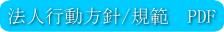 shishin